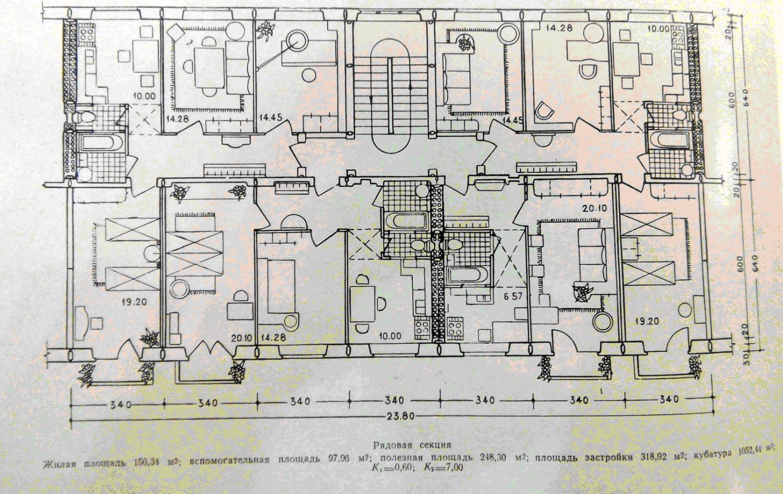 схема планировки дома бульвар энгельса 2а